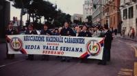Vedi album 1995 - Raduno di Genova